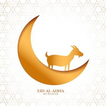Eid al adha bakrid cartão festival dourado
