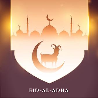 Eid al adha bakrid deseja um belo design de cartão
