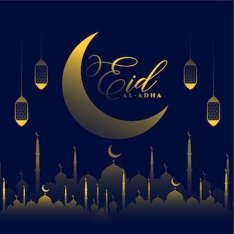 Eid al adha bakrid saudação brilhante do festival