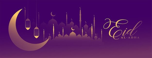 Eid al adha banner roxo brilhante