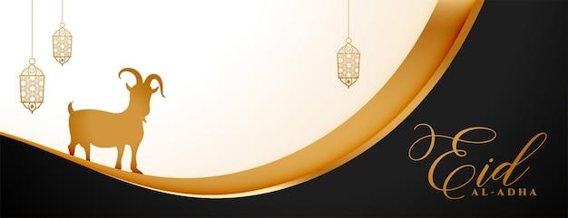 Eid al adha belo design de banner premium dourado