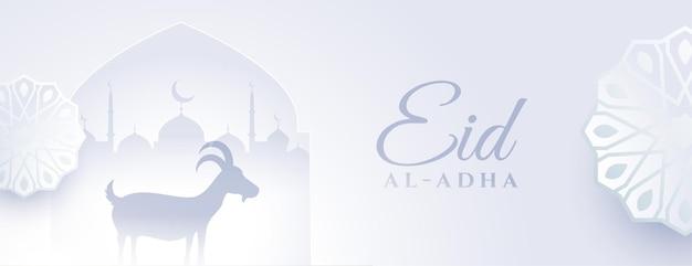 Eid al adha branco lindo desenho de banner