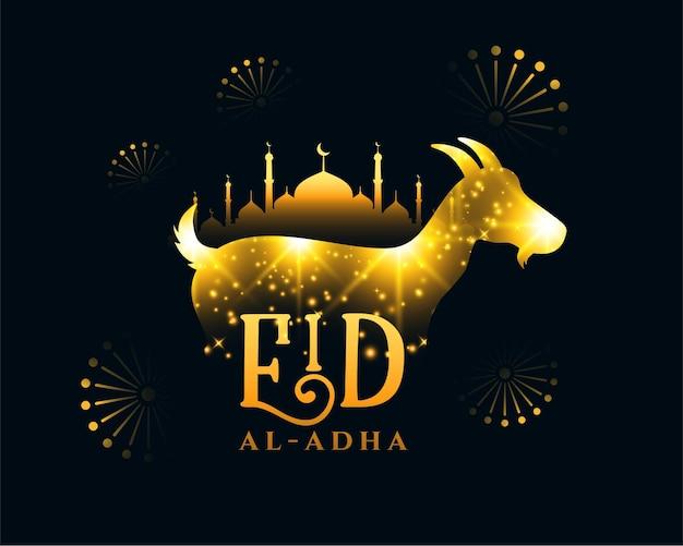 Eid al adha deseja cartão com brilhos dourados