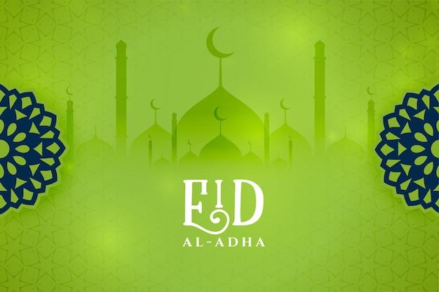 Eid al adha deseja design de cartão verde