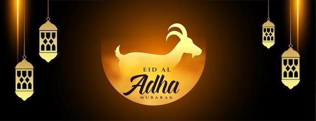 Eid al adha desenho de banner brilhante