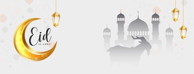 Eid al adha dourado elegante design de banner
