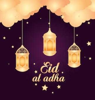 Eid al adha, feliz festa de sacrifício, com lanternas penduradas decoração, nuvens e estrelas design ilustração