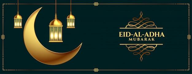 Eid al adha festival banner decorativo nas cores douradas