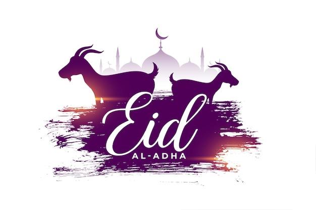 Eid al adha festival religioso de design de cartão bakrid