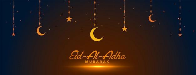 Eid al adha festival tradicional banner decorativo