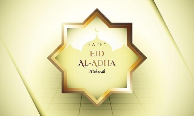 Eid al adha fundo com estilo clássico