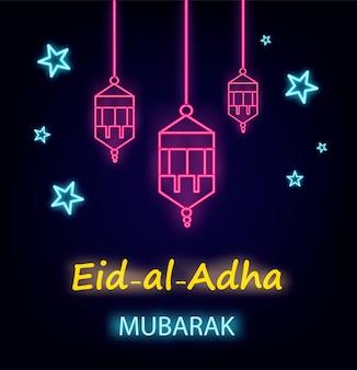 Eid al-adha. lanternas e estrelas, efeito neon