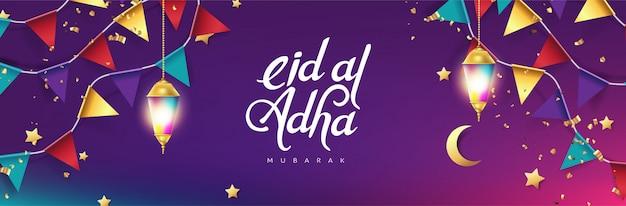 Eid al adha mubarak a celebração do projeto da bandeira da caligrafia do festival da comunidade muçulmana.