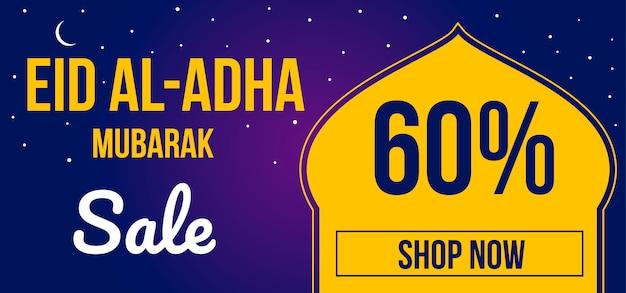 Eid al adha mubarak banner de venda