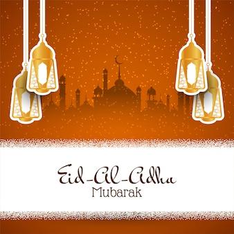 Eid al adha mubarak cartão islâmico