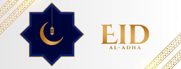 Eid al adha mubarak desenho de banner dourado branco