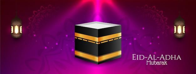 Eid al adha mubarak design elegante bandeira brilhante