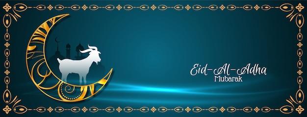 Eid al adha mubarak design elegante bandeira islâmica