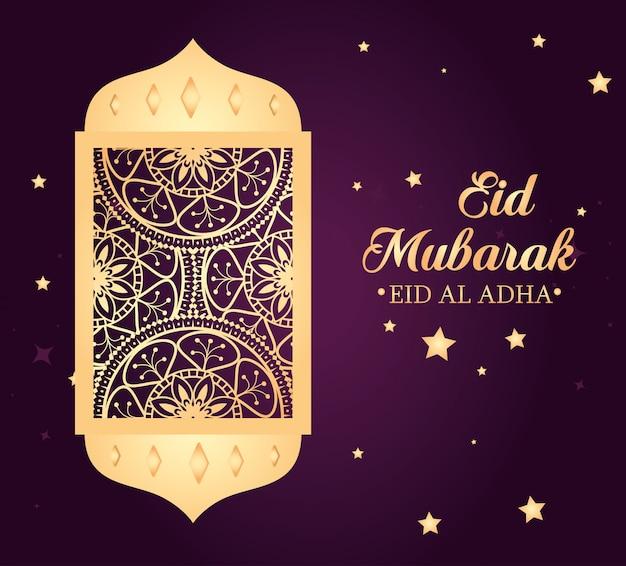 Eid al adha mubarak, feliz festa de sacrifício, com decoração árabe de janela e estrelas