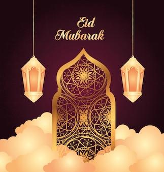 Eid al adha mubarak, feliz festa de sacrifício, com janela árabe e lanternas penduradas