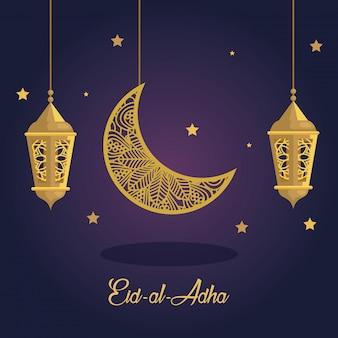 Eid al adha mubarak, feliz festa de sacrifício, com lanternas douradas e decoração pendurada na lua