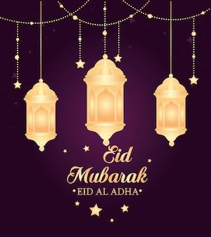 Eid al adha mubarak, feliz festa de sacrifício, com lanternas e estrelas penduradas decoração