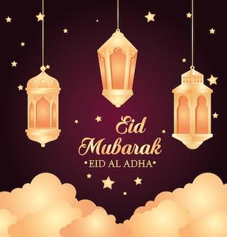 Eid al adha mubarak, feliz festa de sacrifício, com lanternas penduradas em decoração, nuvens e estrelas