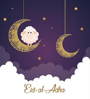 Eid al adha mubarak, feliz festa de sacrifício, luas e ovelhas penduradas decoração