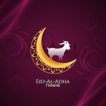 Eid al adha mubarak fundo elegante islâmico bonito