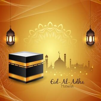 Eid al adha mubarak fundo elegante islâmico