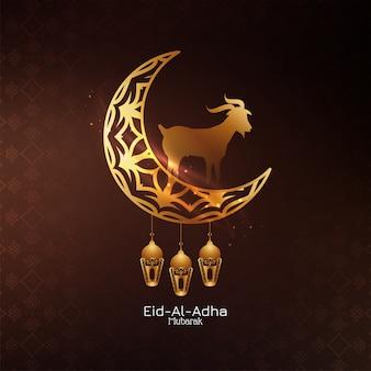 Eid al adha mubarak fundo islâmico com lua crescente