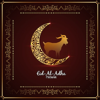Eid al adha mubarak fundo islâmico religioso