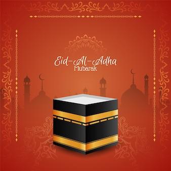 Eid-al-adha mubarak lindo cartão de felicitações