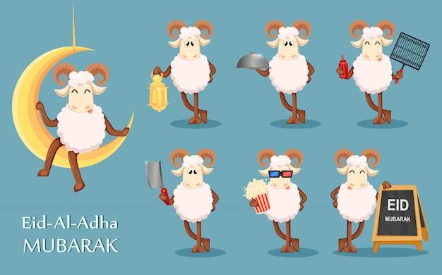 Eid al adha mubarak