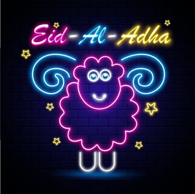 Eid-al-adha neon símbolo, festival islâmico de sacrifi