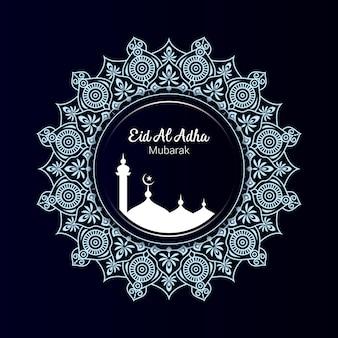 Eid al adha ornamental com mandala