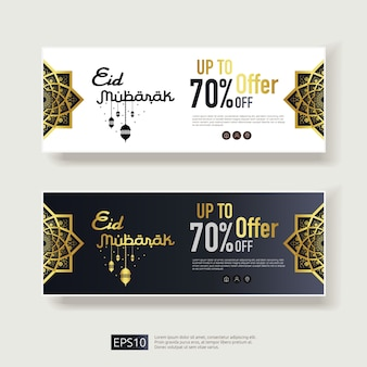Eid al adha ou fitr mubarak venda oferta banner design