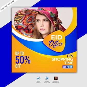 Eid al adha sale, design de banner com ofertas de 50% de desconto.