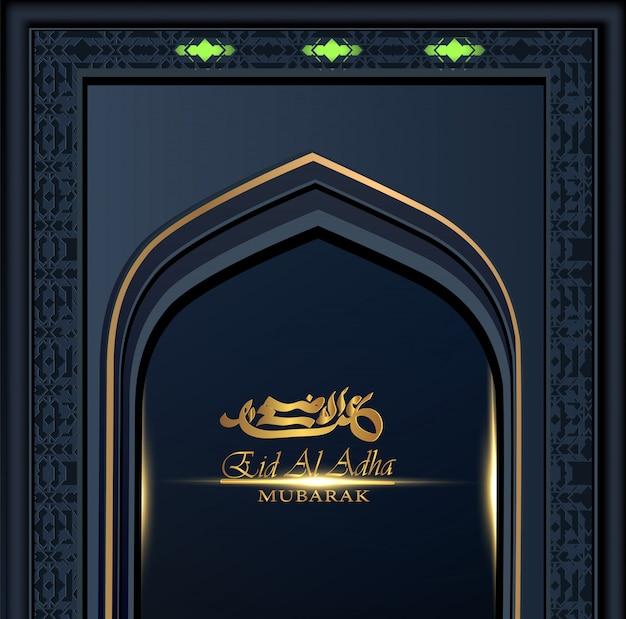 Eid al adha saudação fundo mesquita islâmica