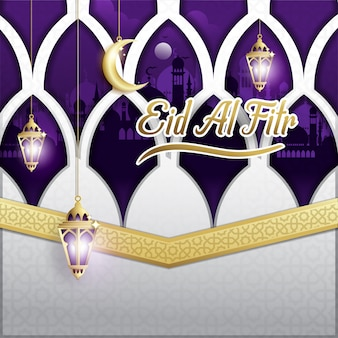 Eid al- fitr fundo com lanterna de fanoos & mesquita