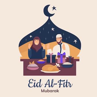 Eid al-fitr plano orgânico - ilustração de eid mubarak