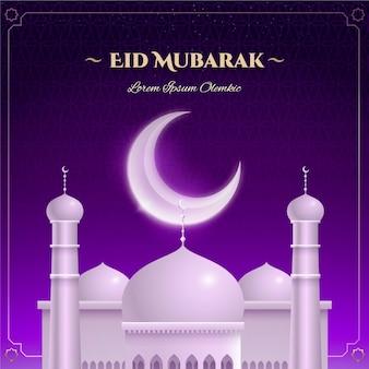 Eid al-fitr realista - ilustração de eid mubarak