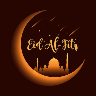Eid al fitr, religião islâmica, mesquita, religião muçulmana
