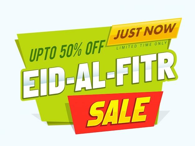 Eid al fitr vendas design