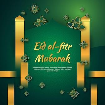 Eid alfitr mubarak com um design 3d dourado