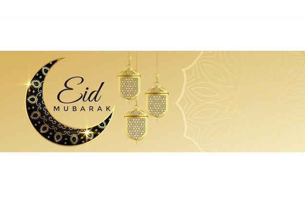 Eid bandeira de mubarak com lanterna e espaço de texto