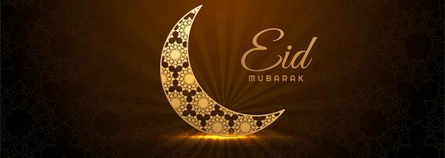 Eid criativo mubarak com design de bandeira islâmica de lua