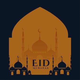 Eid festival deseja fundo islâmico de design de cartão