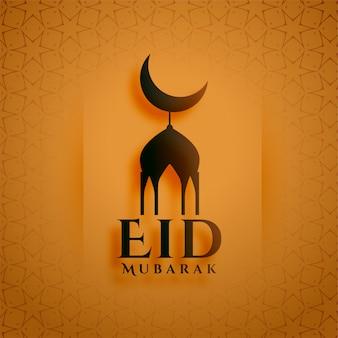 Eid festival deseja saudação design islâmico de fundo