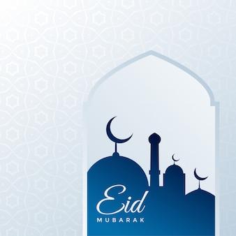 Eid festival saudação fundo com mesquita